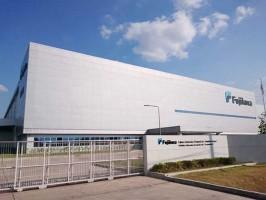 The Japanese company Fujikura opened a plant  in the Lviv region