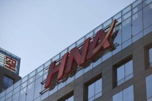HNA Tourism Group заключает сделку о слиянии с владельцем Radisson Hotel