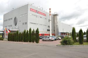 Barry Callebaut инвестирует в строительство новых заводов в Китае