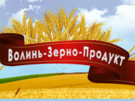 The Agricultural company