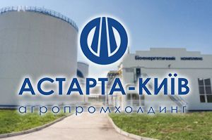 The court arrested the assets of the Creative company in the amount of 380,712,000 UAH