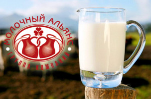 Milk Alliance provided the first supply of Ukrainian milk products in the EU