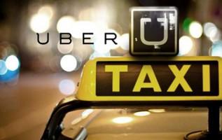 A shareholder of Alfa-Bank Ukraine became an investor of Uber