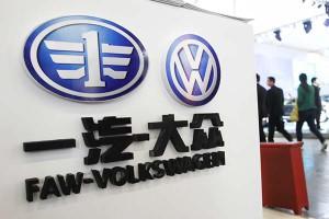 FAW-Volkswagen вложит $ 3 млрд. в строительство завода в Китае