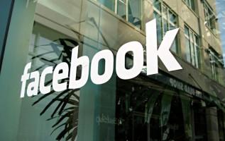 Вкладчики Facebook подали на компанию коллективный иск в суд