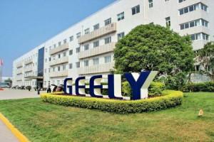 Geely залучила $ 400 млн. інвестицій на розробку електромобілів