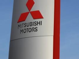 Mitsubishi Motors продала 34% акций корпорации Nissan Motor за $ 1,8 млрд.