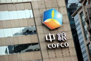Cofco launched a terminal in Mykolaiv in the value of  $ 75 million