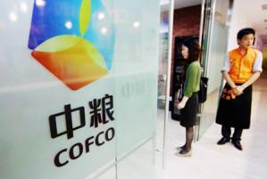 The Cofco Corporation will launch a grain terminal in Ukraine