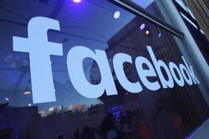 Суд запретил китайской компании использовать торговую марку  Facebook