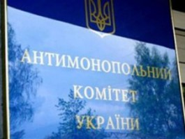 The AMCU has fined the Dnepropetrivsk pharmacy for consumer fraud in 68 000 UAH
