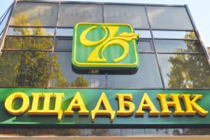 The court satisfied the third claim of Oschadbank against Creative