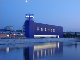 Roshen invests  € 25 million in the construction of the Vinnitsa dairy plant