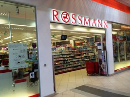 Регуляторы Германии оштрафовали крупные супермаркеты на € 242 млн. за ценовой сговор