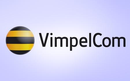 Еврокомиссия заблокирует соглашение о слиянии  Vimpelcom и  Hutchison