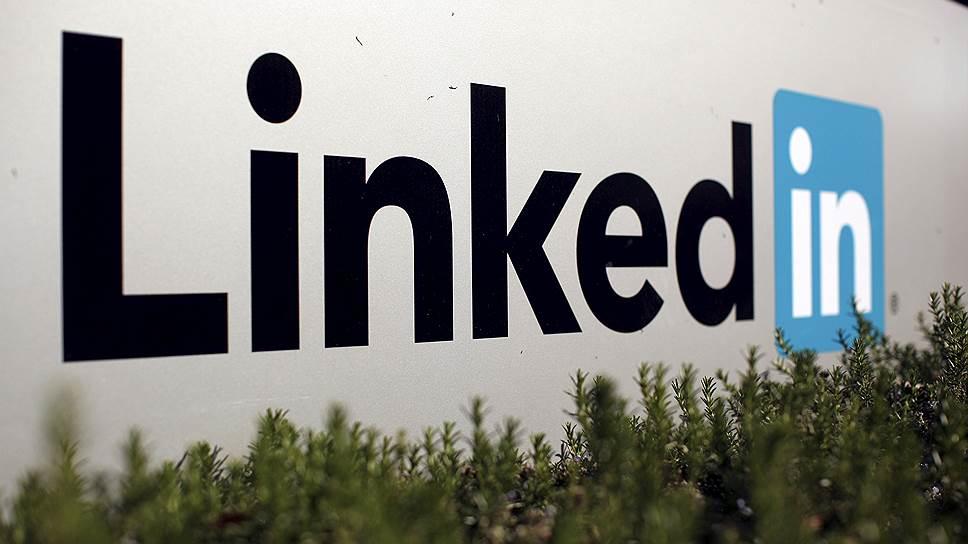 Microsoft обошла конкурентов в покупке LindkedIn