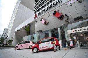 mitsubishi_motors_skandal