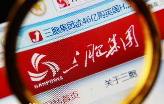Китай готується завершити поглинання запорізького заводу Мотор Січ