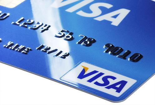Приватбанк може позбутися мільярдів, 11,52 млрд. грн. підуть акціонеру