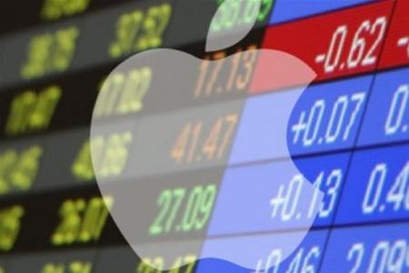 Китайский банк ICBC приобрел долю в металлургической компании Shandong Steel