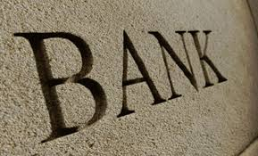 Слияние «Индустриалбанка» и «Экспресс-банка»