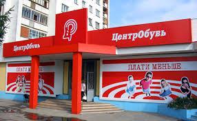 Бізнесмен Ярославський готовий інвестувати $100 млн в аеропорт Донецька