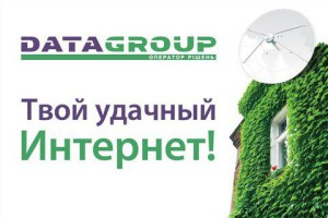 datagroup_kipr
