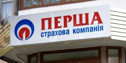 В Івано-Франківській області з'явиться найбільший автозавод від Leoni AG
