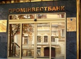 prominvestbank_otp