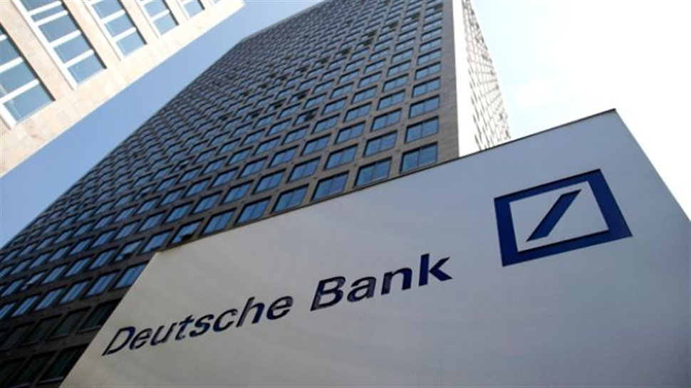 Чи зменшить Мін'юст США штраф Deutsche Bank?