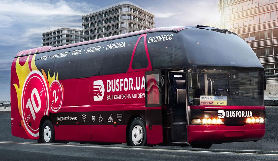 Український Busfor залучив $ 20 мільйонів інвестицій