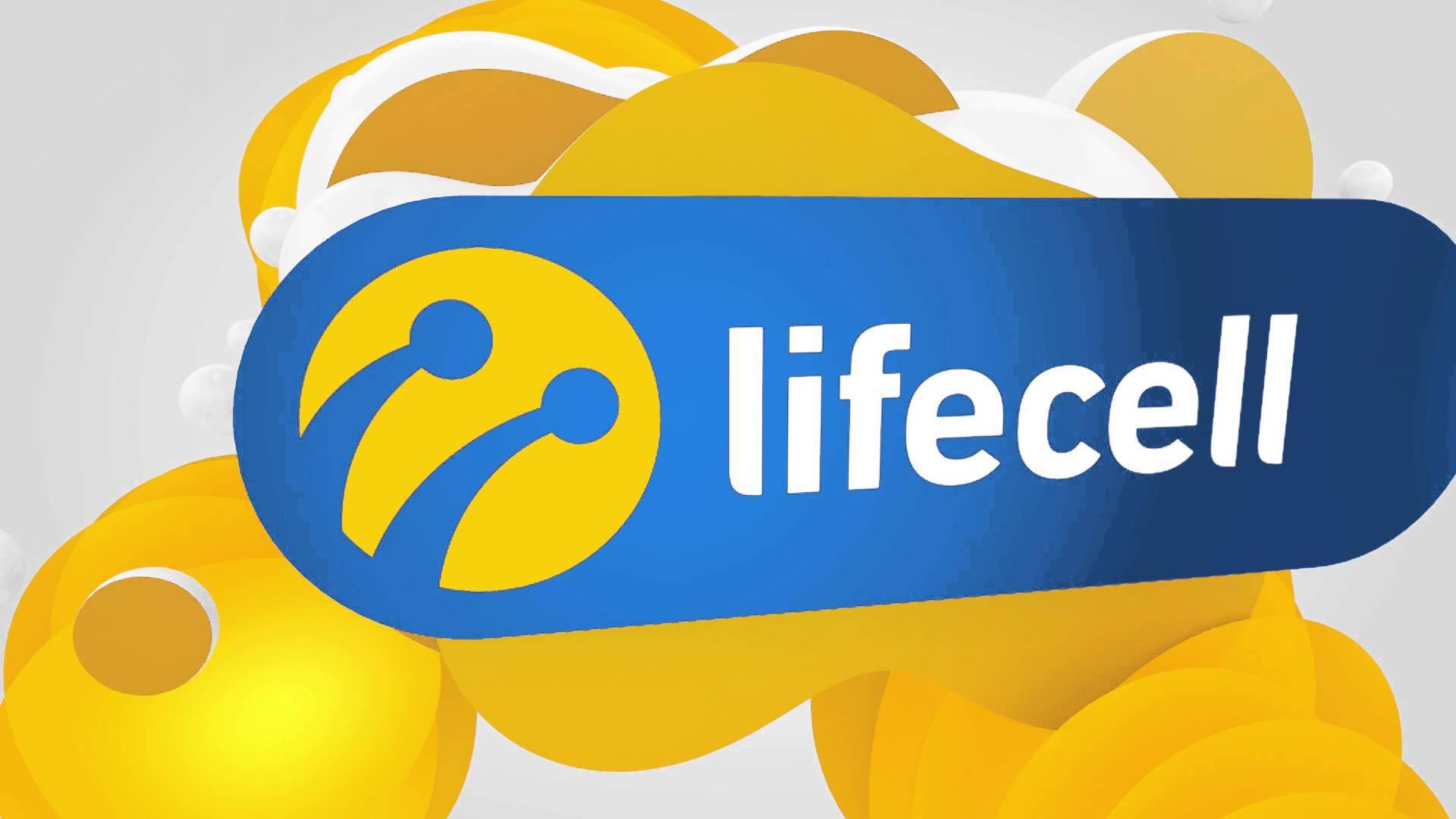 Оператор Lifecell запустил новый интернет-сервис