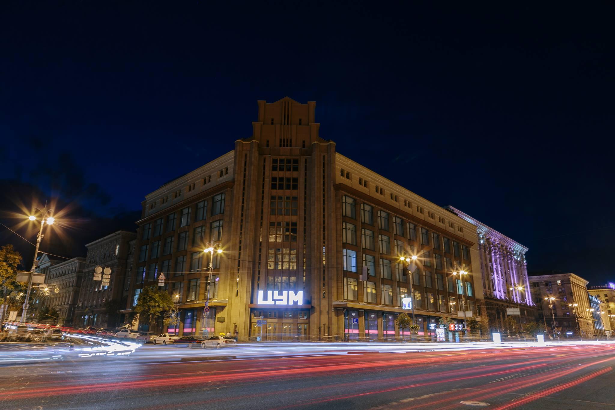 Hyatt і нові грандіозні покупки