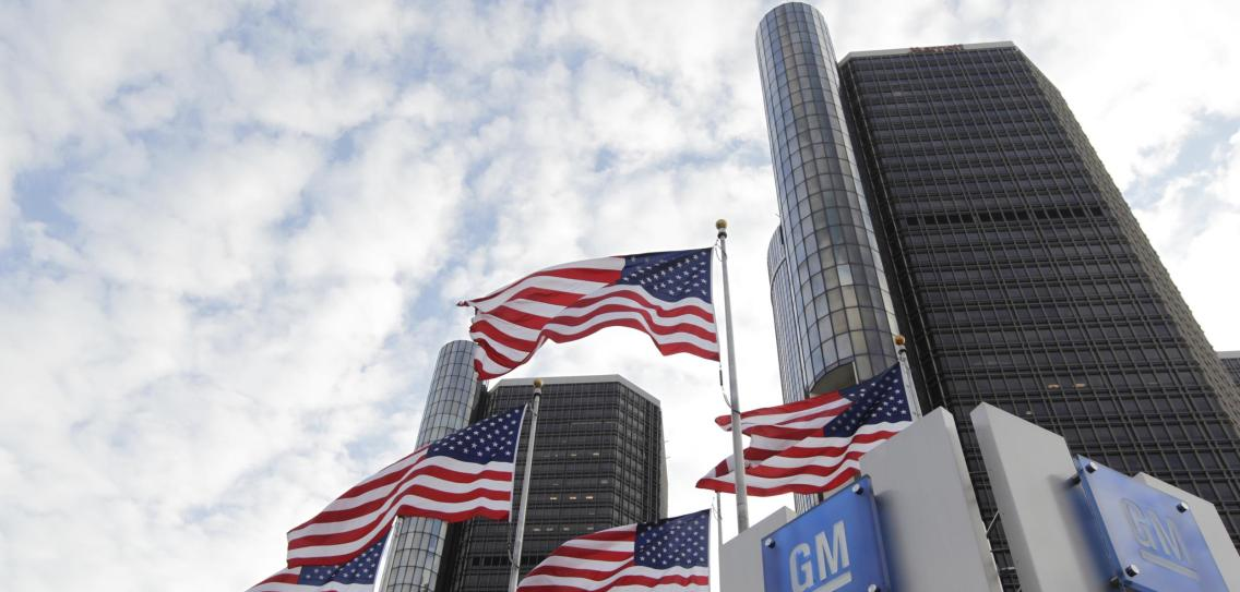 General Motors сокращает объемы производства