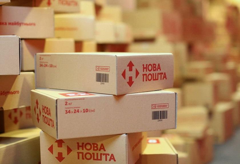 "Nova Poshta Shopping – міжнародна доставка від ""Нова пошта"""