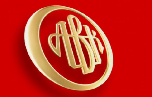 Alibaba подтвердила планы листинга в Гонконге