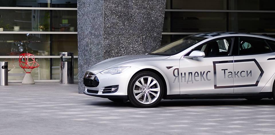 Tesla анонсувала Roadste