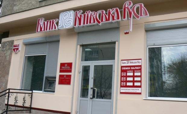 Українські банки підключаються до Google Pay