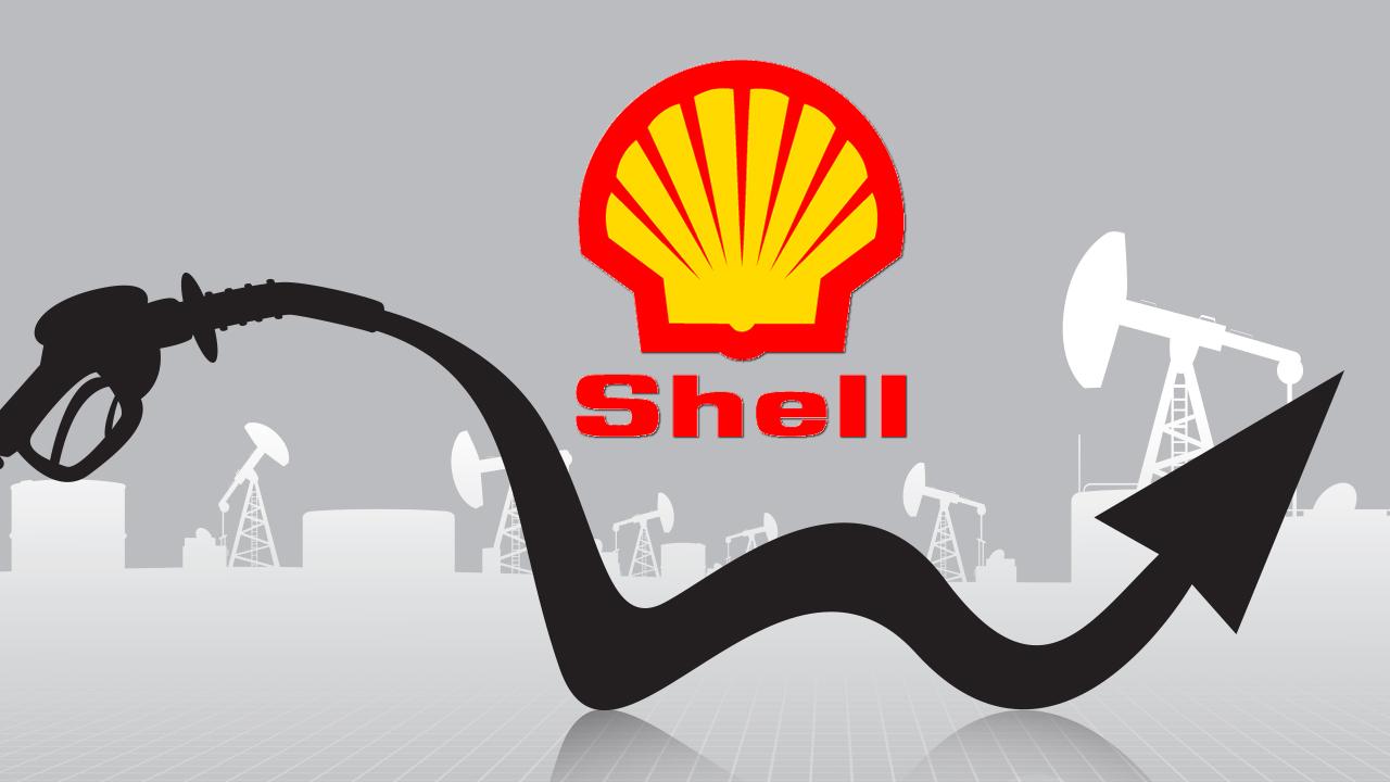 Компанія Shell має намір продати частину іракського бізнесу