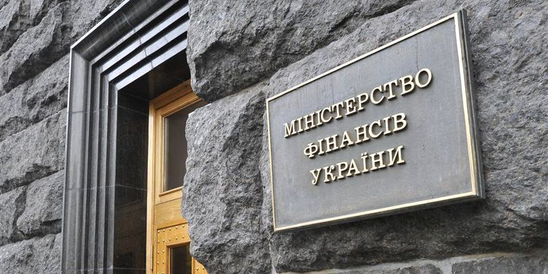 ComboApp Company dismissed all employees of the Kyiv office