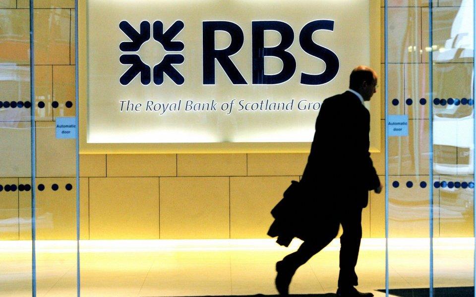 RBS виплатить $1 мільярд обдуреним акціонерам