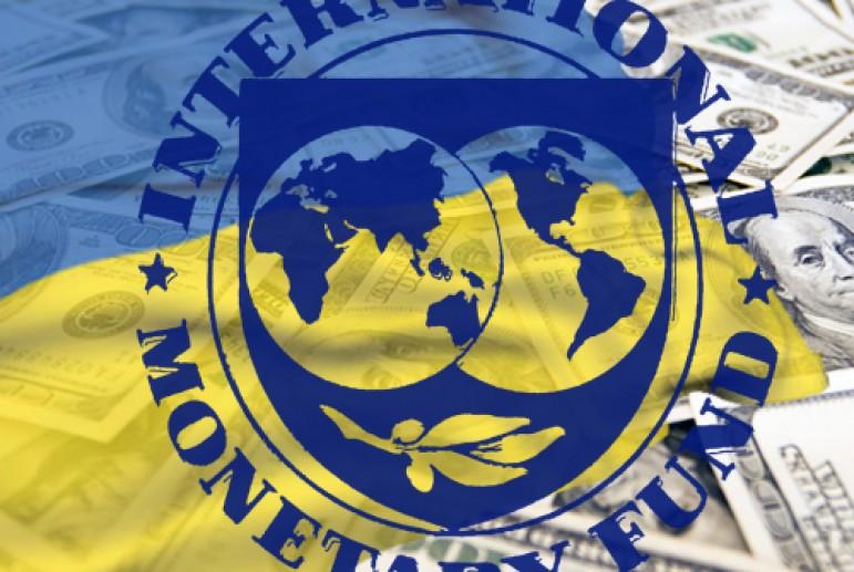 Україна, МВФ і держбюджет-2017: куди йдуть гроші?
