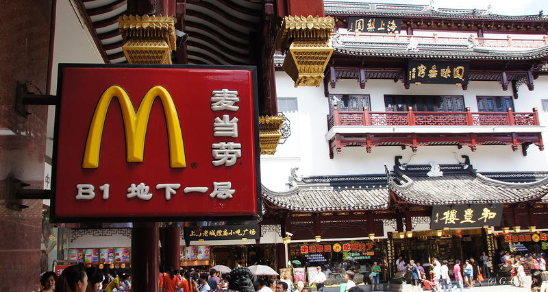 McDonald's sells almost all of its business in China
