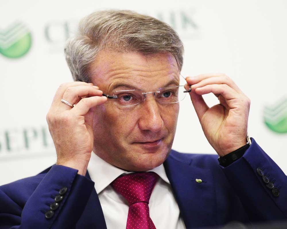 Нові інвестиції в газотранспортну систему України