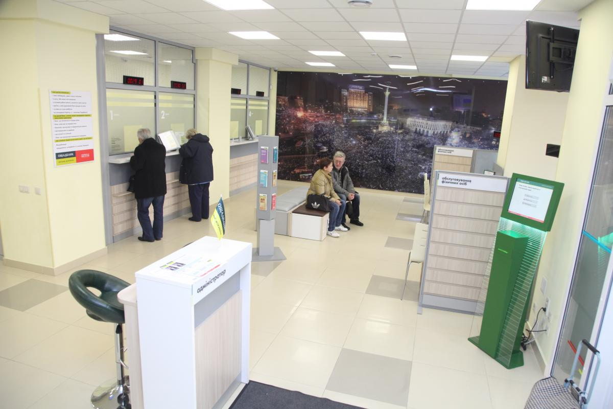 Oschadbank will  open 100 new branches  in Ukraine