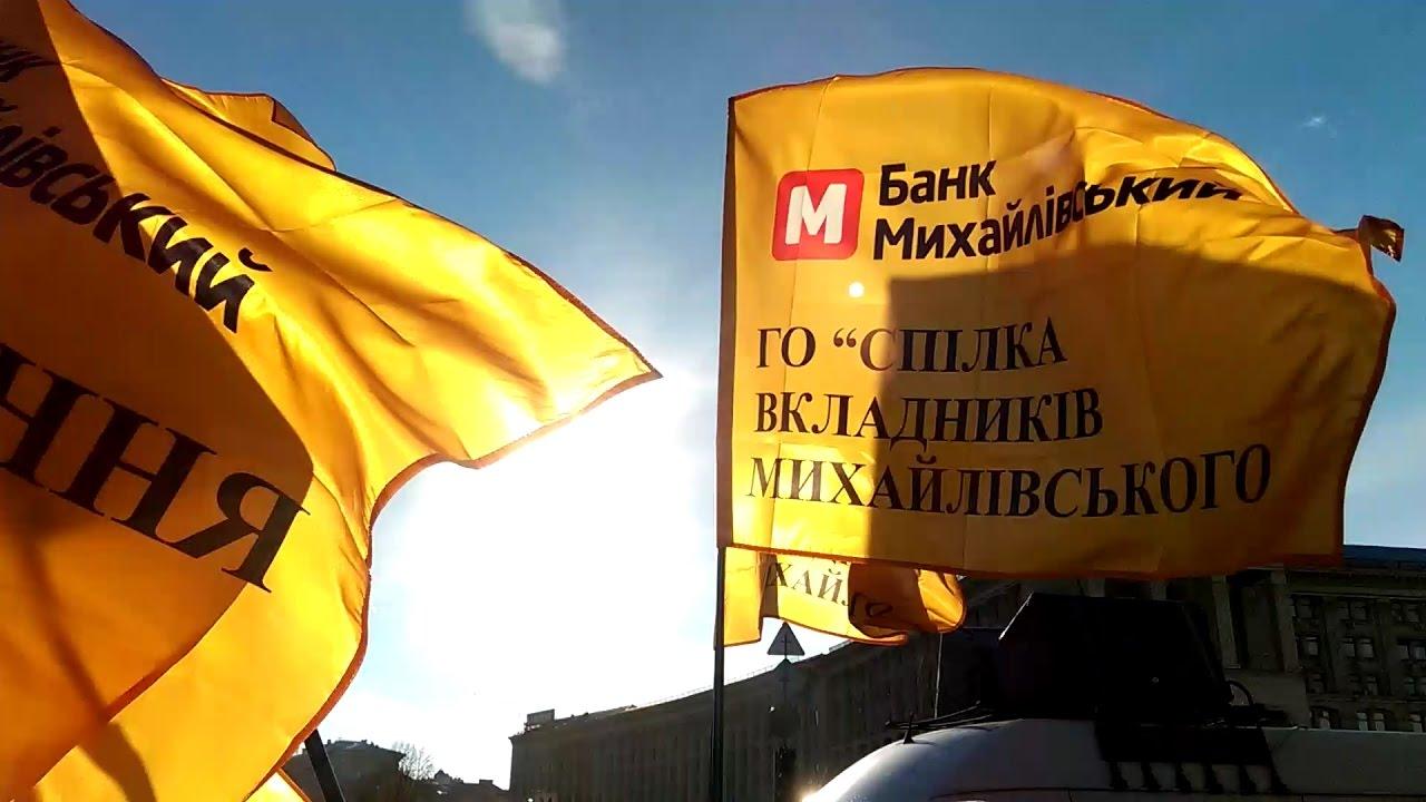 Ціна позову, або Скільки заплатить Україна за юридичні послуги