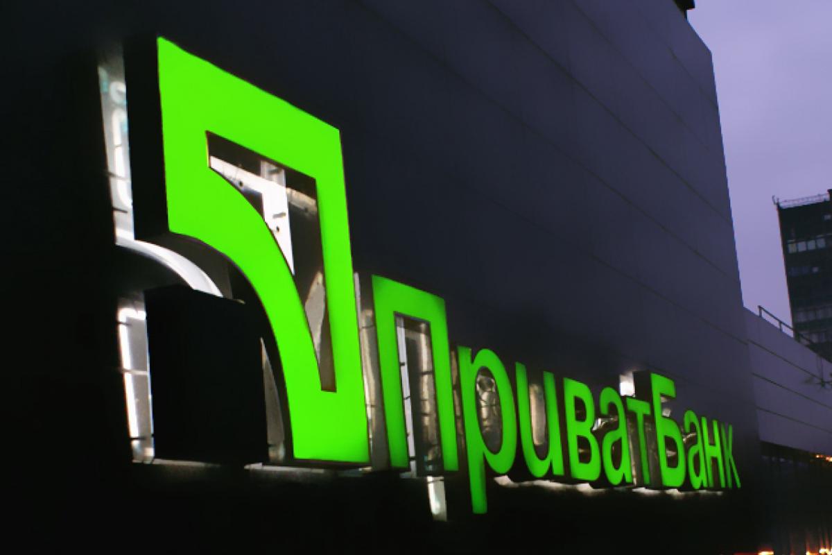 """Державне підприємство """"СЕТАМ"""" продає підземний ТЦ"""