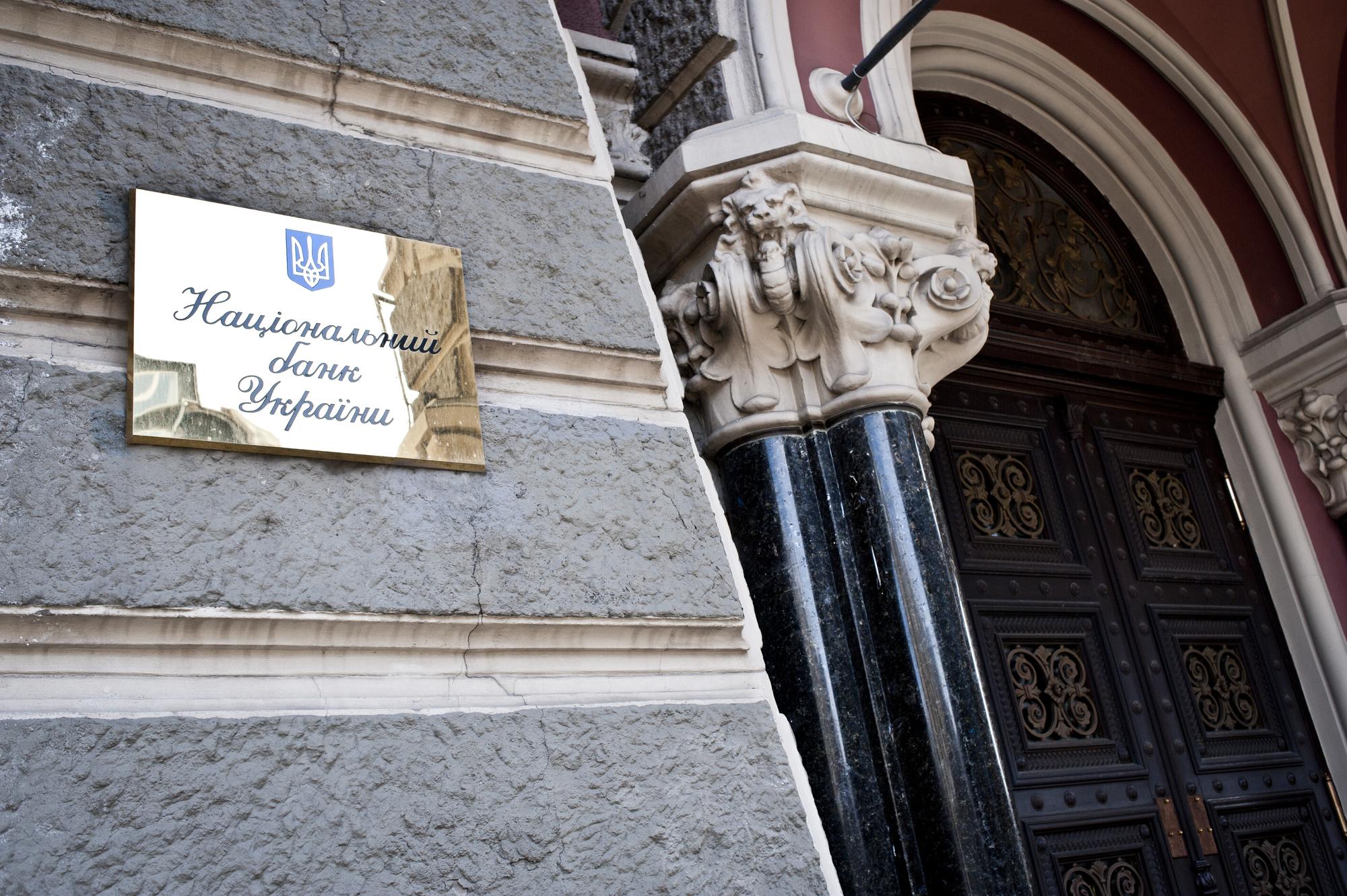 Евросоюз намерен предоставить Украине 25 млн евро на диджитализацию