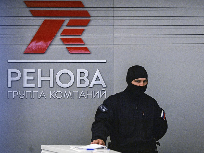 Банк Аркада выставлен на продажу