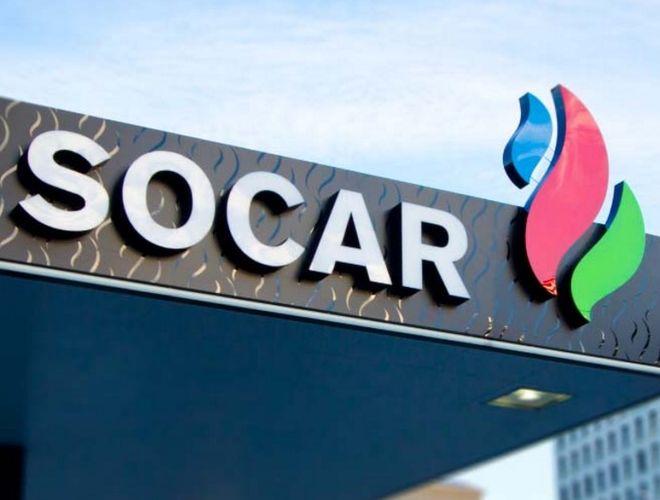 Socar Energy Україна зайнялася торгівлею природним газом